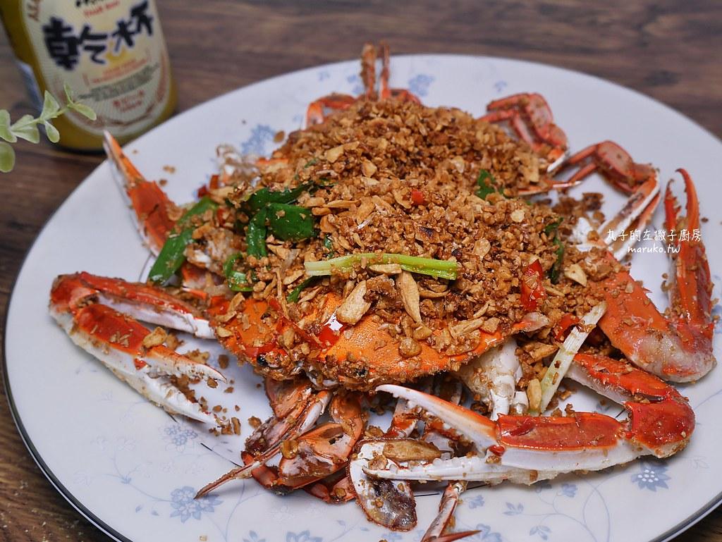 【食譜】無毒農-嚴選萬里蟹|產地直送萬里蟹宅配到家,三種螃蟹食譜分享 @Maruko與美食有個約會