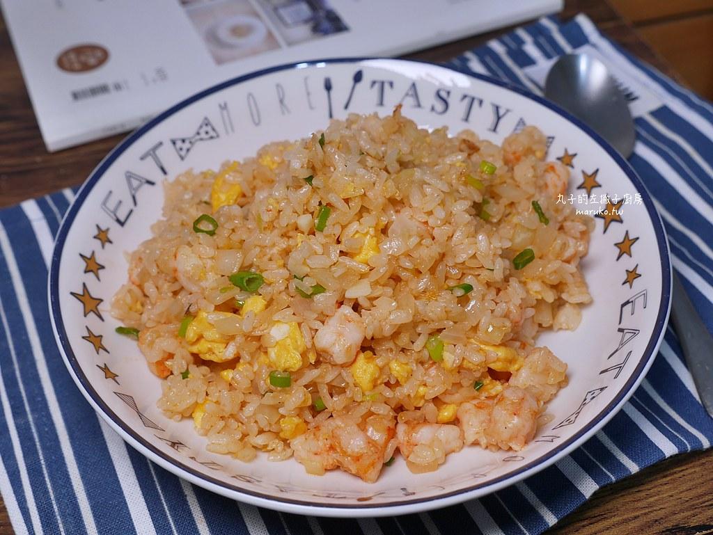 【食譜】蝦仁炒飯|用蝦殼熬煮高湯讓炒飯更好吃的做法 @Maruko與美食有個約會