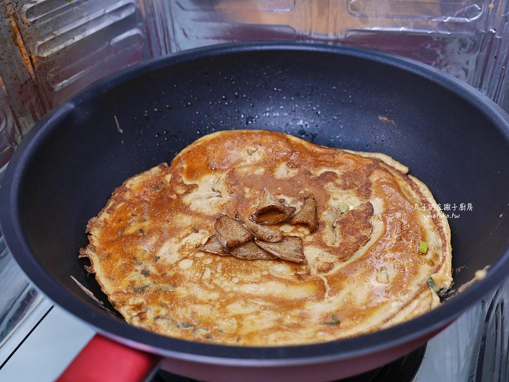 【食譜】麻油九層塔煎蛋|冬令進補暖身的麻油料理做法 @Maruko與美食有個約會