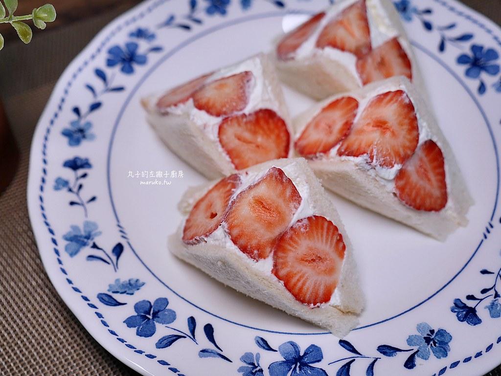 【食譜】草莓三明治|日式鮮奶油草莓三明治做法 @Maruko與美食有個約會