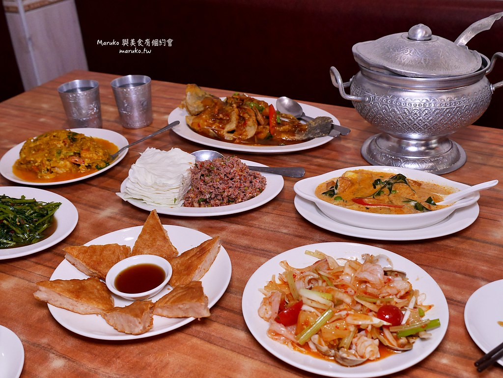 【台北】泰味鮮|百元泰式料理,多達80道菜,二十年老店,公館站泰式餐廳 @Maruko與美食有個約會
