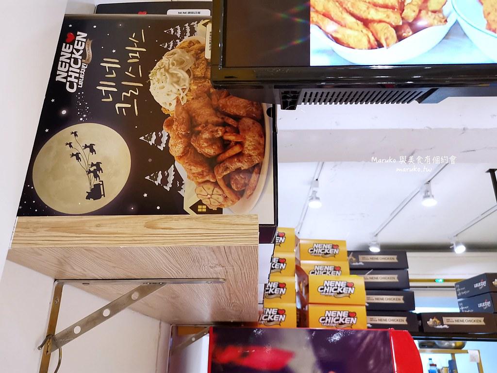 五家台北地區外帶外送炸雞推薦/異國風味炸雞現點現炸/最便宜一隻只要20元 @Maruko與美食有個約會