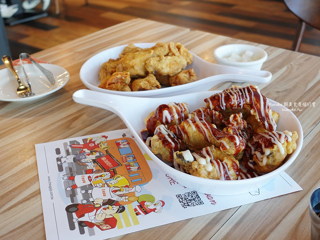 【台北】起家雞(小巨蛋店)|現點現炸韓式炸雞,有座位醃蘿蔔無限供應,台北小巨蛋站韓式餐廳 @Maruko與美食有個約會