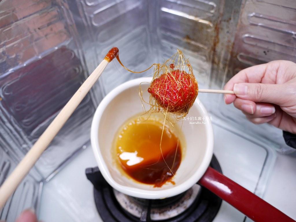 【食譜】拔絲草莓糖葫蘆|用白糖就能簡單做出夢幻般的甜點裝飾糖絲 @Maruko與美食有個約會