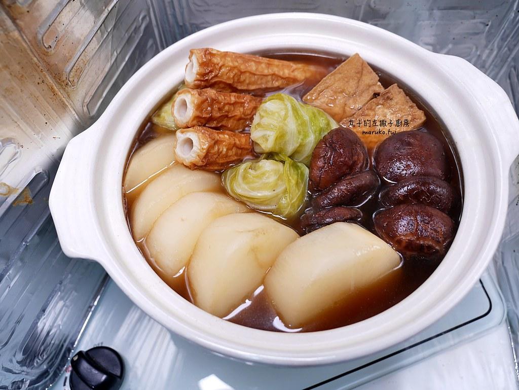 【食譜】日式關東煮|運用鰹魚高湯燉煮不用沾醬就入味的做法 @Maruko與美食有個約會
