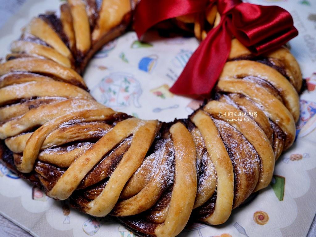 【食譜】肉桂捲花圈|聖誕節必學的聖誕花圈肉桂捲花式捲法點心 @Maruko與美食有個約會