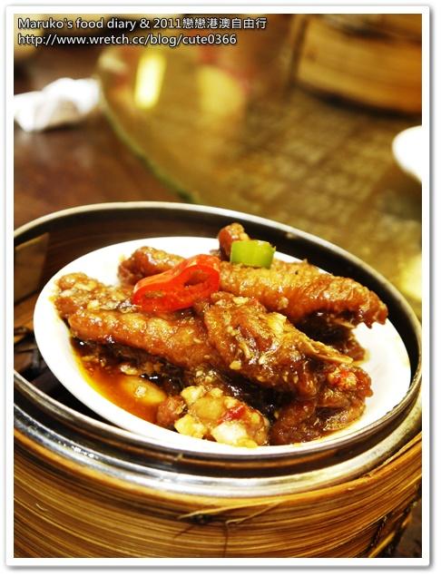 【潮樓|香港旺角】稻香集團潮樓下午時段優惠港點 @Maruko與美食有個約會