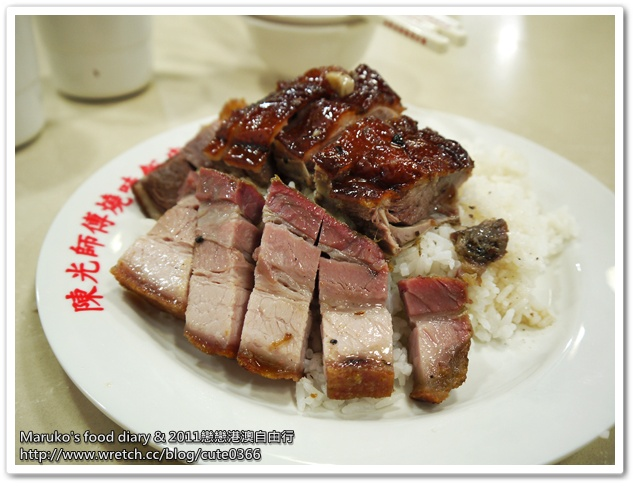 【澳門美食】陳光記飯店|燒鴨比燒鵝更美味的燒臘雙拼 @Maruko與美食有個約會