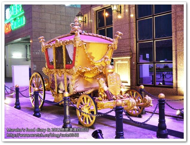【澳門住宿】英皇娛樂酒店|第一次到澳門小資族的住宿好選擇 @Maruko與美食有個約會