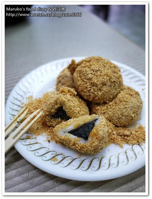 【台北美食|中正】政江號(老字號)|有包餡的熱麻糬‧台北中正區 @Maruko與美食有個約會