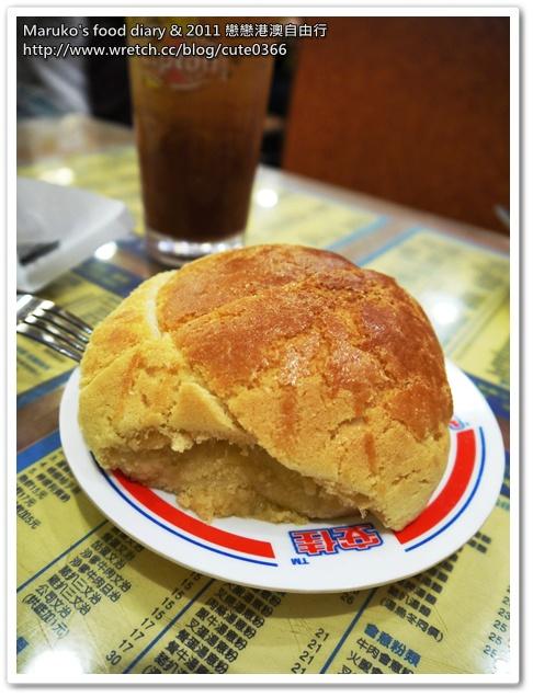 【金華冰廳|香港旺角】銷魂鮮油菠蘿包是早餐首選 @Maruko與美食有個約會