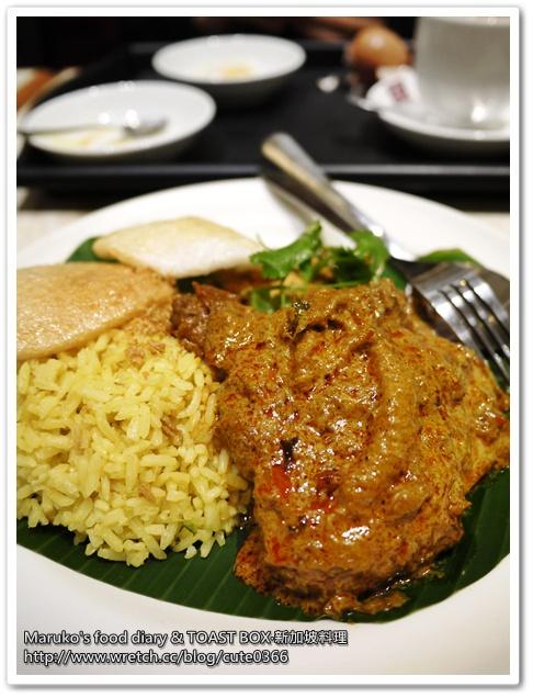 【新北美食|板橋】土司工坊TOAST BOX|來自新加坡的南洋咖啡館 (板橋Mega city 大食代復古美食街) @Maruko與美食有個約會