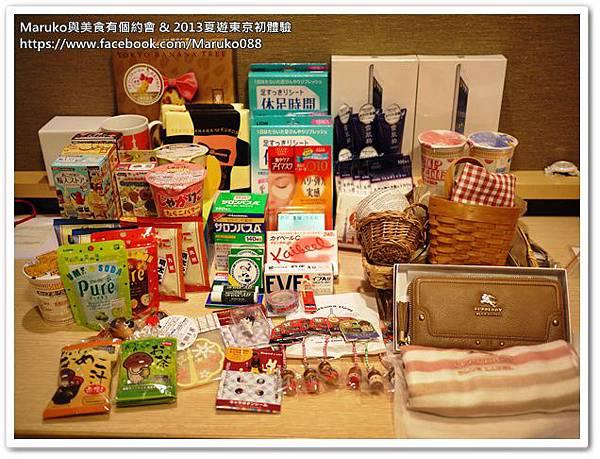 【東京旅遊】東京自由行|第一次到東京自助旅行四天三夜好好玩! @Maruko與美食有個約會
