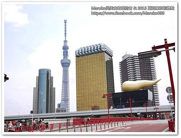 【東京旅遊】晴空塔1周年之限定買不完 @Maruko與美食有個約會
