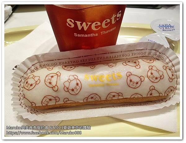 【東京旅遊】 Samanntha Thavasa sweets cafe|下午茶泡芙甜點晴空塔店(東京ソラマチ店) @Maruko與美食有個約會