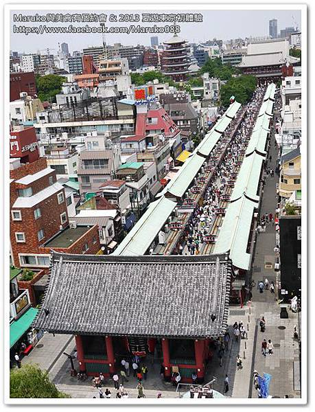 【東京旅遊】淺草寺觀光文化中心|俯瞰淺草寺與晴空塔的新名所 @Maruko與美食有個約會