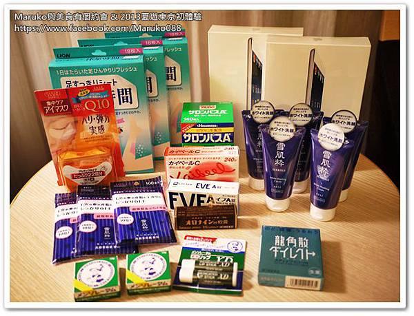 【日本藥妝】新宿|大國藥妝超好買之採購篇 @Maruko與美食有個約會