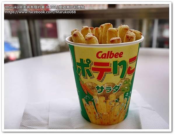 【原宿美食】Calbee+|原宿竹下通美食現炸薯條好新奇 @Maruko與美食有個約會