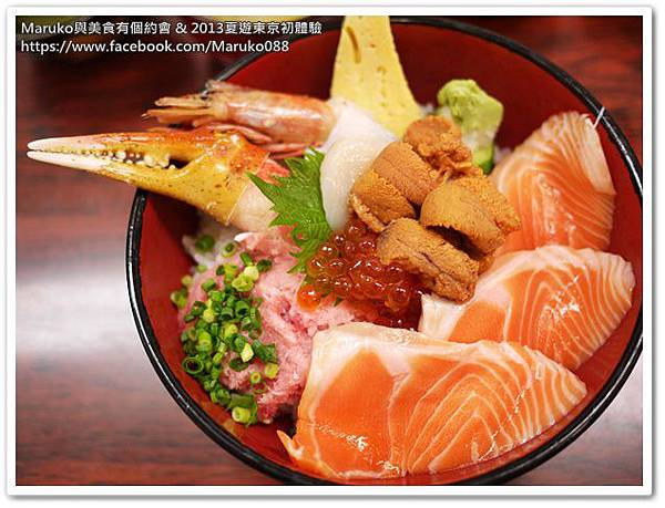 【東京美食|築地市場】大江戶海鮮丼|築地內市場不排隊的超級美食 @Maruko與美食有個約會