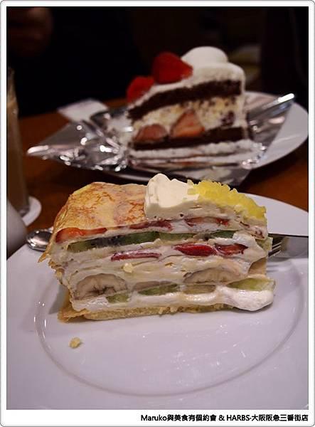 【大阪美食】HARBS 阪急三番街|少女的甜蜜滋味水果千層蛋糕來自名古屋的人氣甜點店