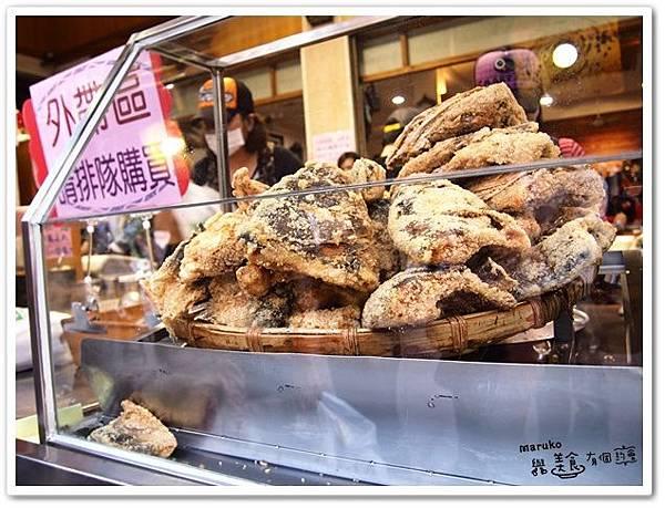 【嘉義美食】林聰明沙鍋魚頭|期待已久的林聰明沙鍋魚頭外帶篇 @Maruko與美食有個約會