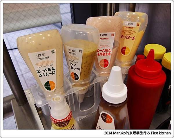 【大阪美食】First kitchen|難波車站週邊速食店薯條沾醬特別多
