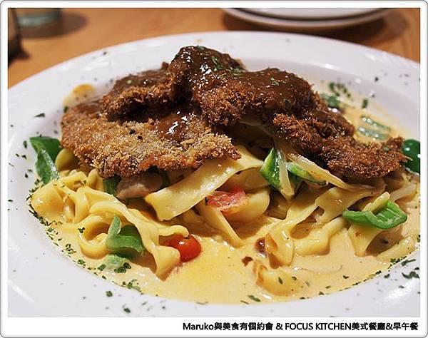 【台北大安】FOCUS KITCHEN 肯恩廚房|美式餐廳早午餐‧永康商圈 @Maruko與美食有個約會