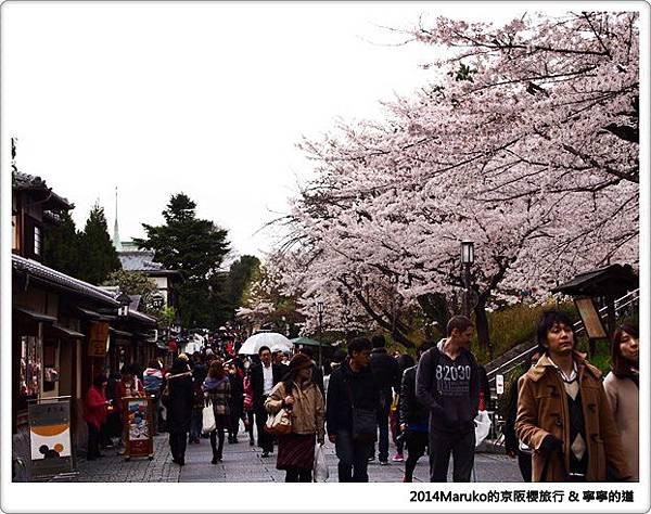 【賞櫻京都】寧寧的道|從清水寺往八坂神社之間的美麗賞櫻步道 @Maruko與美食有個約會