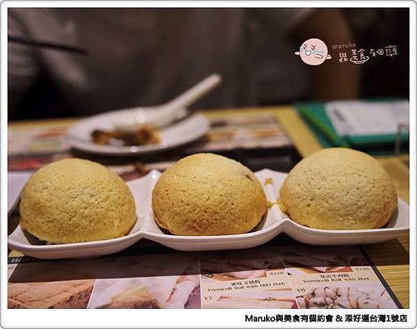 【台北中正區】添好運台灣1號店|再次回味想念的酥皮焗叉燒包~添好運台灣1號店(米其林一星港點) @Maruko與美食有個約會