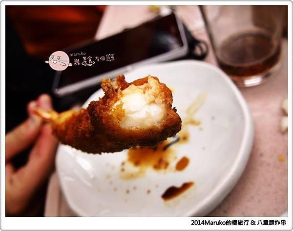 【大阪美食】八重勝|大阪名物庶民美食通天閣人氣炸串老店 @Maruko與美食有個約會