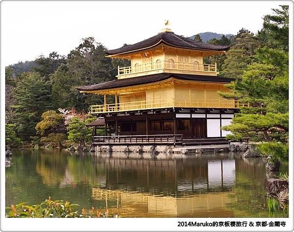 【京都景點】金閣寺|京都旅遊必訪景點 @Maruko與美食有個約會