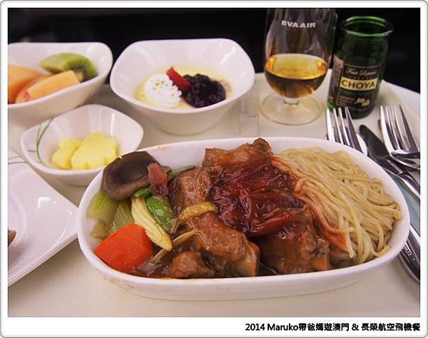 【澳門旅遊】長榮航空|來回飛機餐回程升等商務艙之行程篇 @Maruko與美食有個約會