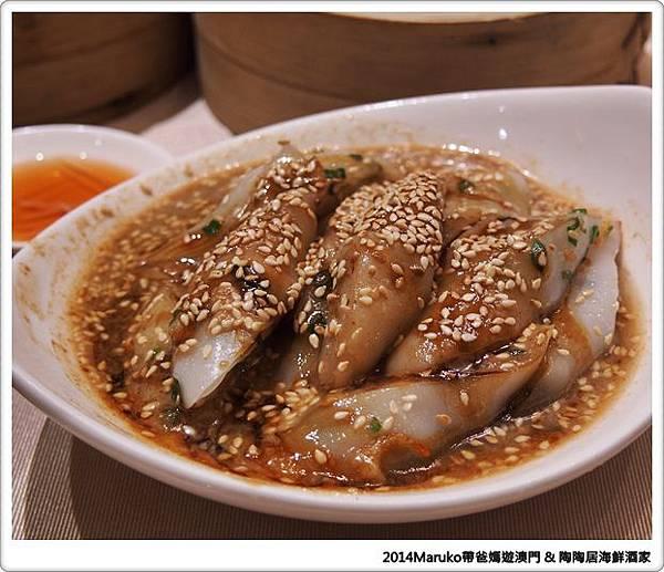 【澳門美食】陶陶居海鮮火鍋酒家|人聲鼎沸的飲茶午市 @Maruko與美食有個約會
