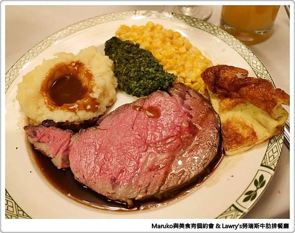 【台北信義】Lawry's勞瑞斯牛肋排餐廳|婚禮的奢華饗宴在Lawry's勞瑞斯牛肋排餐廳 @Maruko與美食有個約會