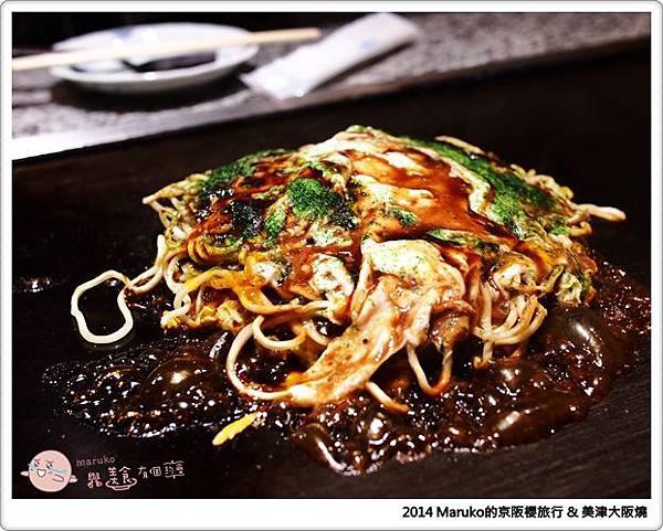【大阪美食】美津大阪燒|本家章魚燒 道頓堀商店街吃美食 @Maruko與美食有個約會
