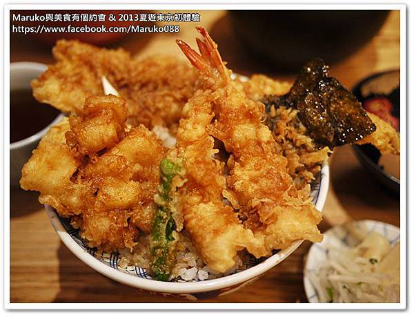 【東京美食】金子半之助|日本橋人氣美食江戶前天丼 @Maruko與美食有個約會