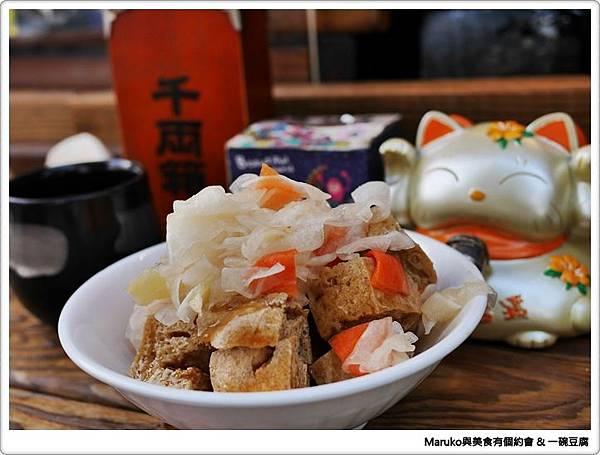 【屏東美食】一碗豆腐|中山公園旁的懷舊臭豆腐